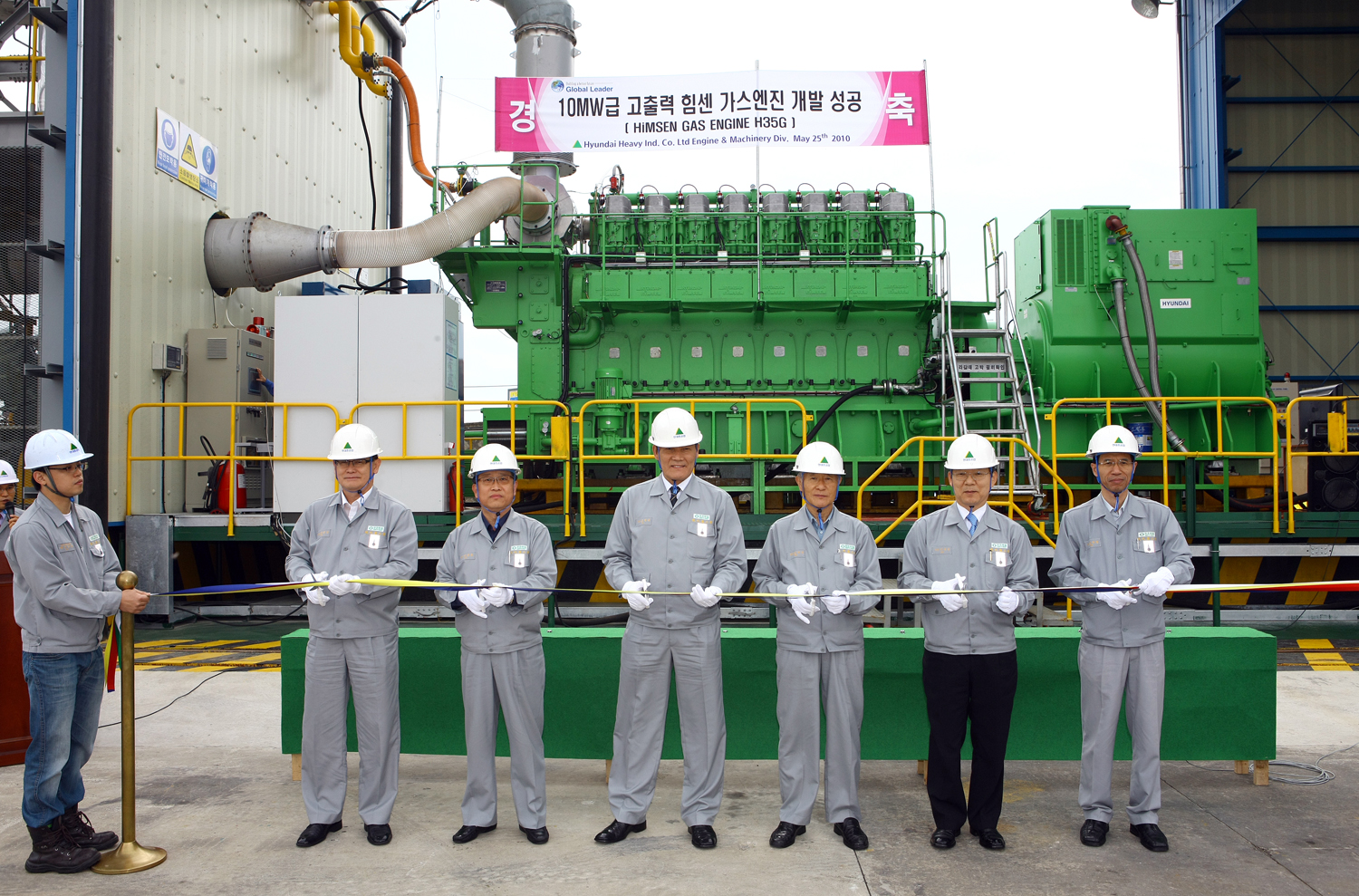 Hyundai-Heavy-Industries-Develops-Gas-Engine